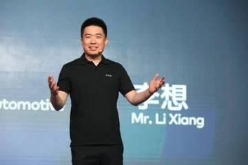 李想和楊浩涌談創業:自己實力不強,就別瞎搶戲