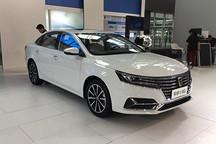 【一电分享】荣威ei6互联网新能源汽车