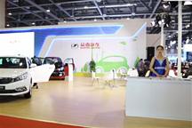 2017年杭州车展 | 众泰汽车携4款主流车型参展
