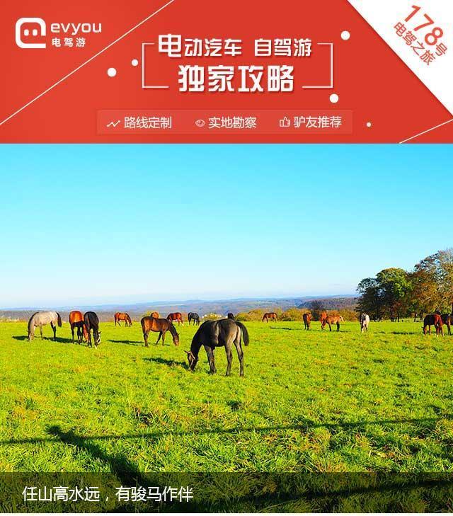 北京-桦皮岭-中都草原,2天详细路书,这样去草原才更有趣!