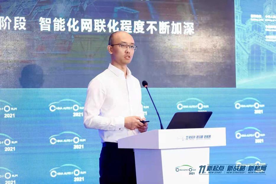 """长安张杰:""""新汽车,新生态""""下的整车软件平台协同发展"""