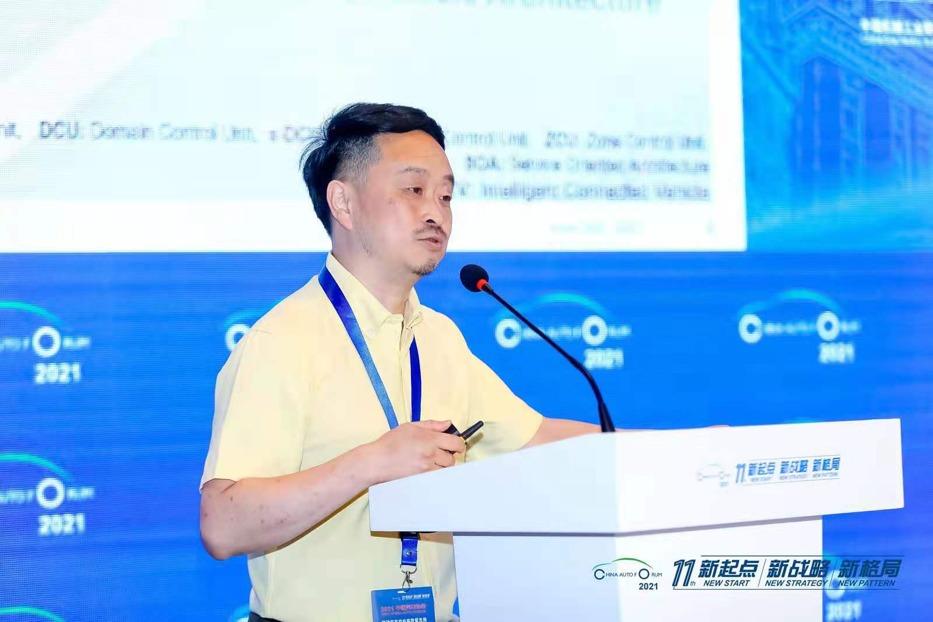 大陆中国丁大宇:高性能计算平台 (HPC)是软件定义汽车的基石