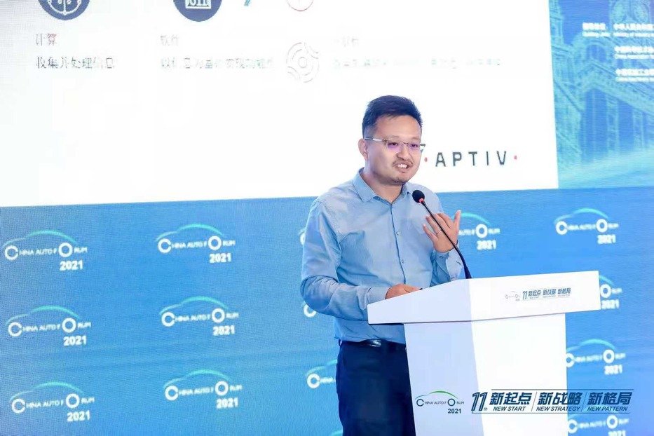 安波福倪志刚:SVA,智能汽车的新基建