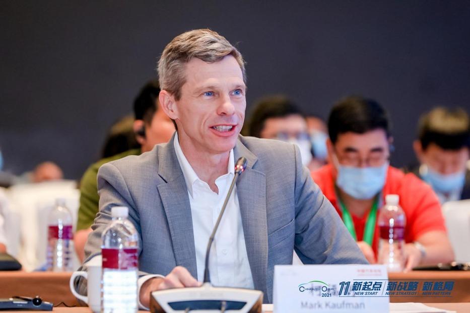 福特中国柯福明:福特一直坚持电动化目标,与中国一道促进新能源汽车发展