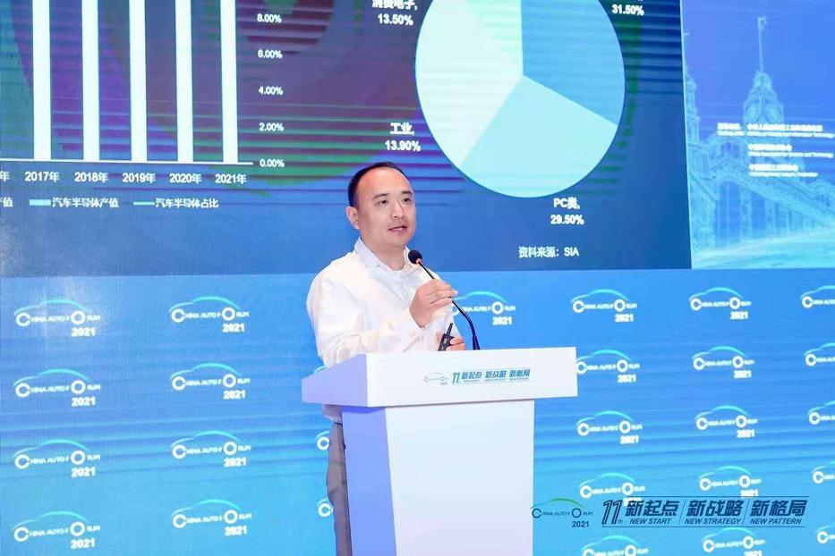 航盛尹玉涛:汽车电子芯片的供应挑战与应对之道