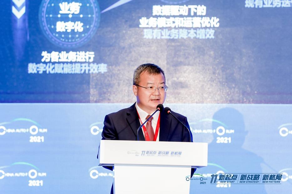 广汽集团黄智雄:智能新能源汽车是助力中国汽车实现换道超车的天赐良机