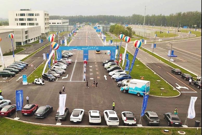 首届全国智能驾驶测试赛(北京赛区)在北京顺义隆重举行