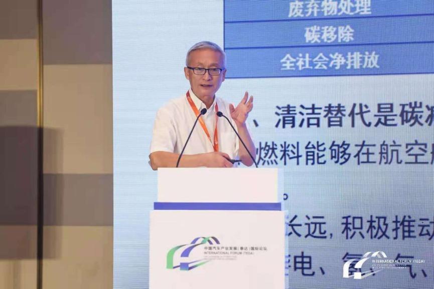 2021泰达汽车论坛 | 明天氢能王朝云:发展氢能是大国机遇