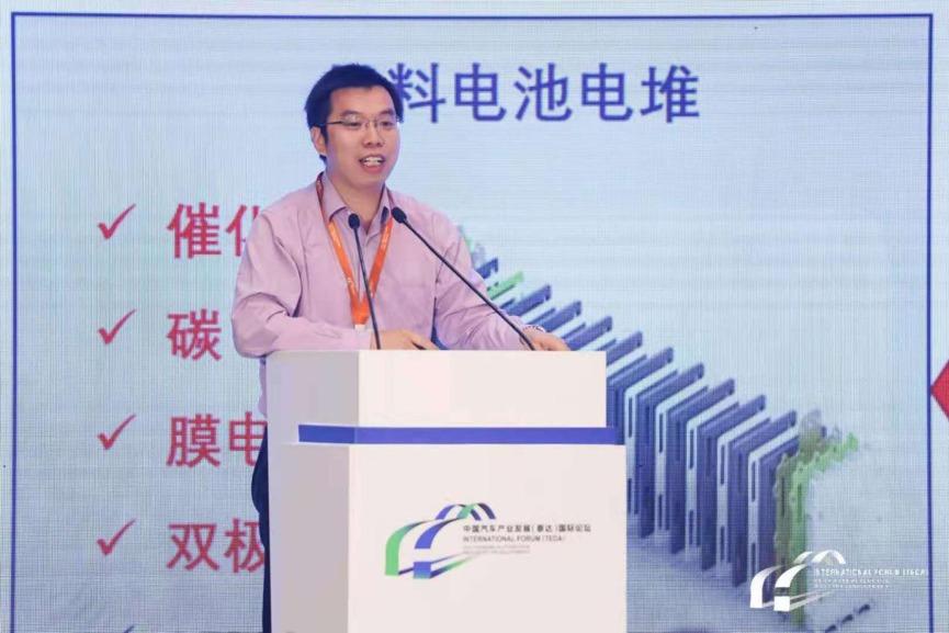 2021泰达汽车论坛 | 上海氢晨易培云:大功率金属板电堆技术挑战与产业化