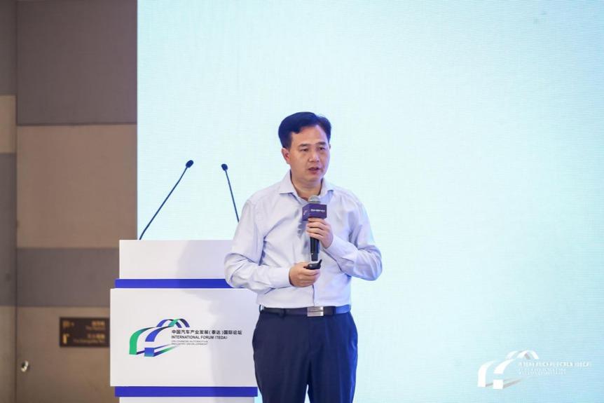 2021泰达汽车论坛 | 广汽埃安古惠南:科技创新引领新能源汽车产业发展