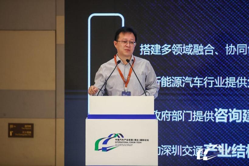 2021泰达汽车论坛 | 广东省新能源汽车发展服务中心王向山:公共领域电动化发展趋势