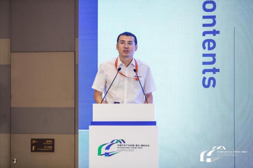 2021泰达汽车论坛 | 中汽中心王兆:智能网联汽车标准法规体系建设