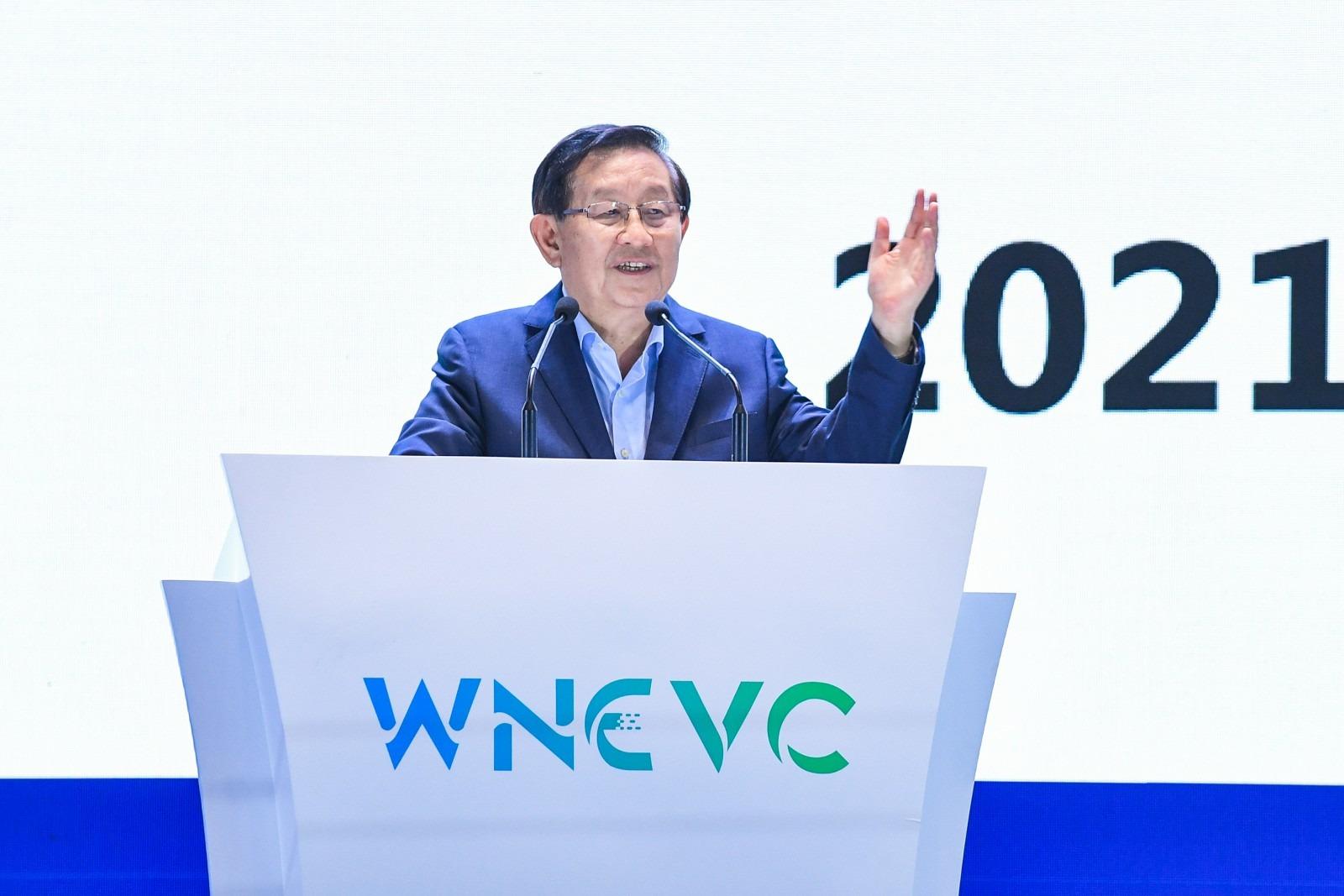 WNEVC 2021 |万钢:跨界协同 聚合赋能,助力全球汽车产业绿色低碳发展