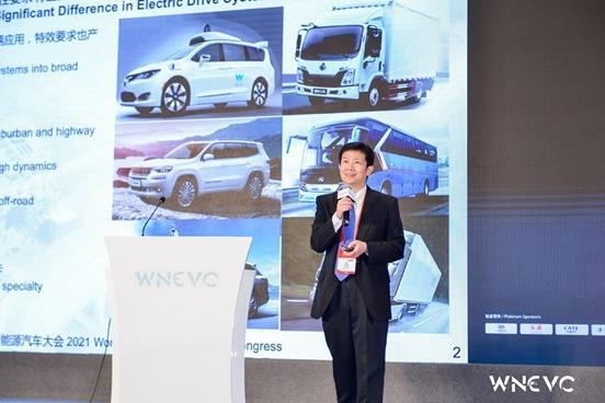 WNEVC 2021 | 精进电动余平:基于不同应用场景的先进电驱动系统开发