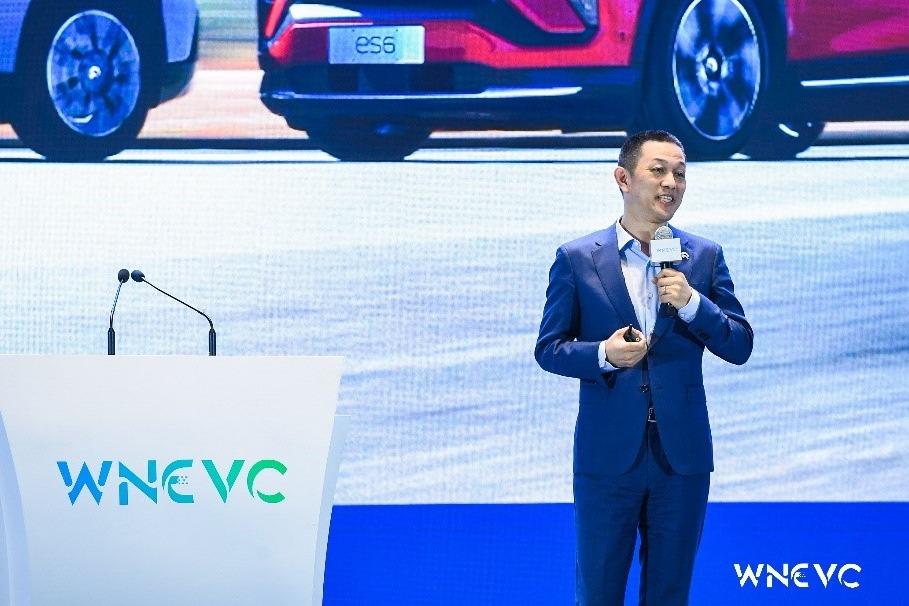 WNEVC 2021 | 蔚来李斌:呼吁全产业链共同推进实现碳中和