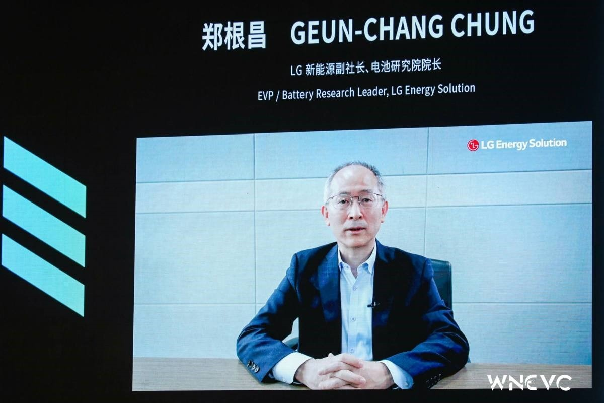 WNEVC 2021 | LG新能源郑根昌:LG新能源迈向净零未来的创新战略