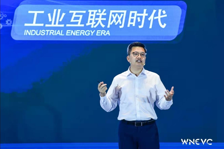 WNEVC 2021 |特来电于德翔:充电网是实现2060碳中和最佳路径