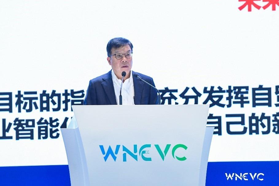 WNEVC 2021 | 海南省陈志鑫:把握双碳目标下的新机遇,全面构建海南智能新能源汽车产业的新格局