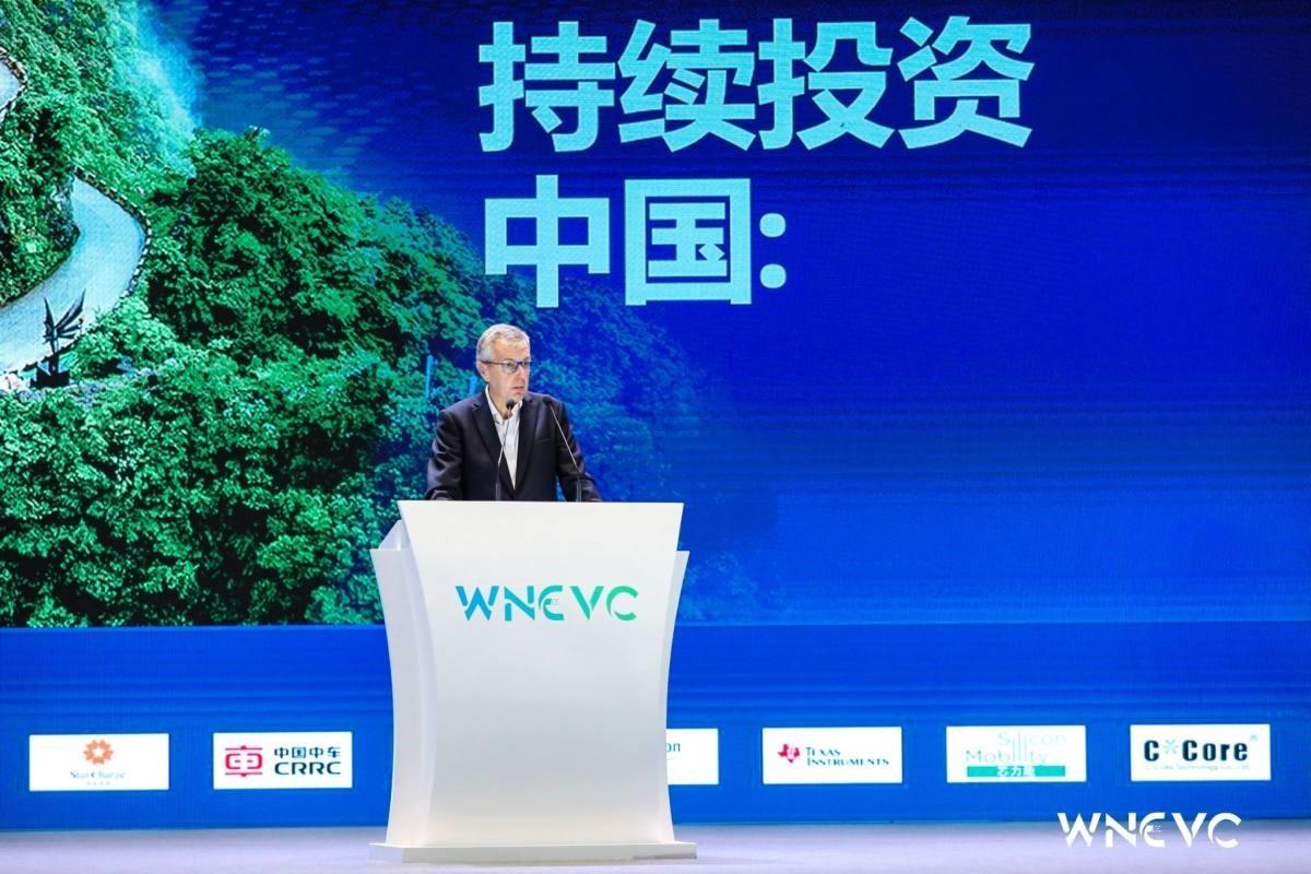 WNEVC 2021 | 采埃孚Holger Klein:下一代出行就在现在