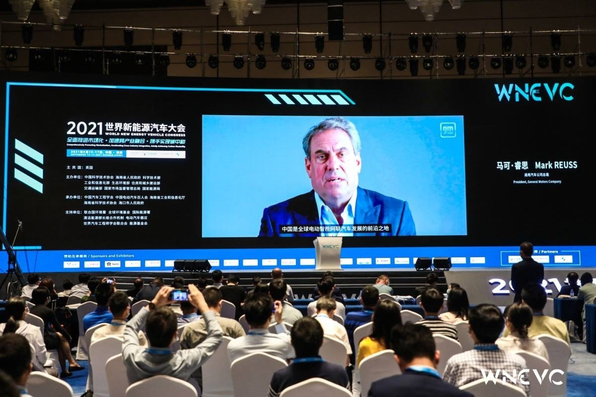 WNEVC 2021 | 通用Mark Reuss:通用汽车基于奥特能平台和VIP智能电子架构打造电动车阵容