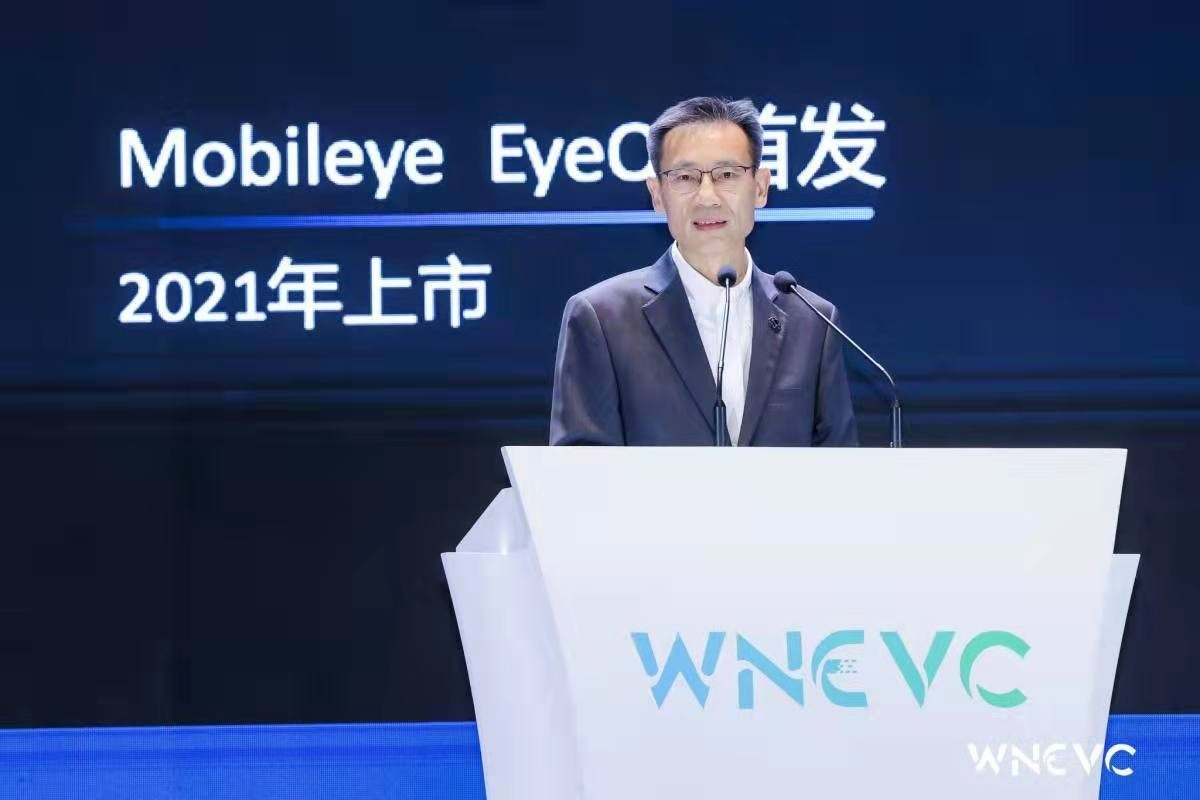 WNEVC 2021 | 地平线陈黎明:整车中央计算平台,助力打造高效开放的产业协同新生态