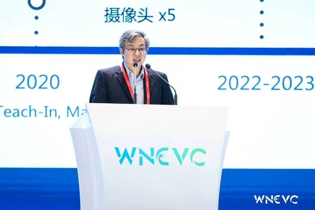 WNEVC 2021 | 黑芝麻单记章:高性能自动驾驶芯片赋能智慧出行