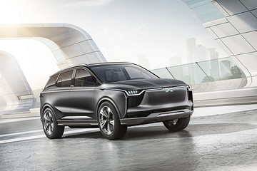 爱驰汽车一年三轮融资接近70亿元,首款A+级车型基于MAS平台打造
