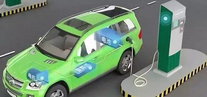 电动汽车会去掉车载充电机吗?充电方式会发生大变革吗?