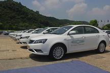 帝豪EV300再登国际舞台 服务金砖国家税务局长会议