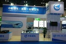 中航锂电亮相2017中国节能与新能源汽车展