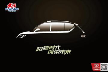 巧客第四代车型概念揭晓,跟你猜想中的样子一致吗?