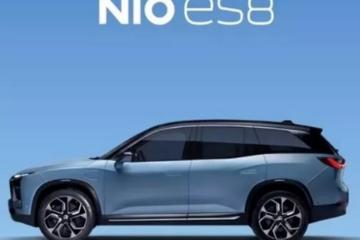 蔚来汽车ES8主流供应商清单(目前最新)