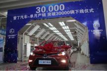 轰动行业!首个单月产销双破3万的电动汽车品牌诞生!
