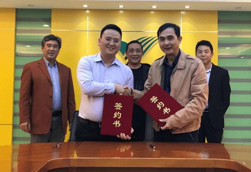 稿件4 移动补电车打开广州市场 坚瑞沃能市场开拓提速(1)249.png
