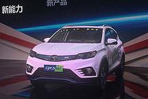 东南DX3 EV有望明年第二季度上市 补贴后约10万
