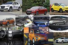 2017竟有这么多款新能源车上市,2018还会有哪些上市?