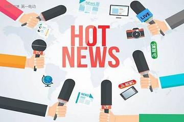 一周热点 | EV-TEST第一批测评结果发布;广汽与蔚来成立新能源车公司