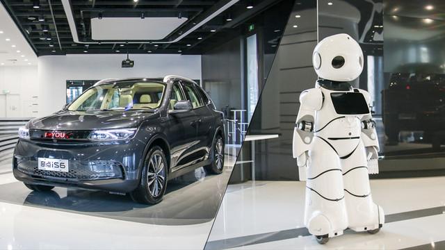 体验奇点iS6 续航400km的自动驾驶汽车真的来了?