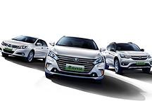 比亚迪秦EV 450/e5450/宋EV 400三款新车同时上市