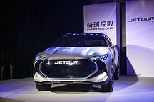 新车抢先看丨捷途JETOUR X概念车发布,iPeL平台打造