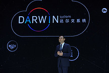 定义整车人工智能  北汽新能源发布达尔文系统