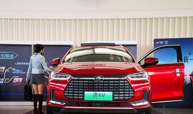 """插电混动车型在北京可以享受""""不限行""""吗?"""
