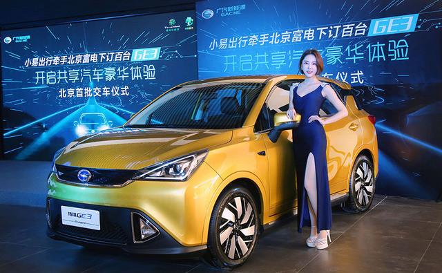 小易出行牵手北京富电下订百台GE3,升级北京共享汽车市场