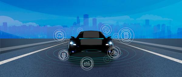 前瞻技术,C-V2X技术,5G汽车联盟,5G通信技术