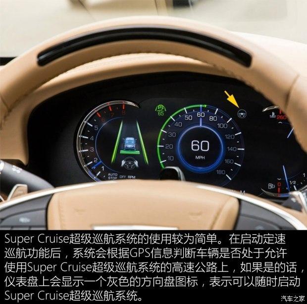 特斯拉Autopilot,奥迪Audi AI,通用Super Cruise