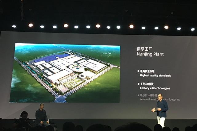 拜腾造车,拜腾南京工厂,拜腾南京工厂进展