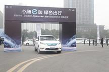 长安交付500辆电动网约车,2017年新能源汽车销量达4.9万辆