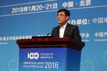 舒印彪:2006年以来国家电网累计投资280亿元建充电设施