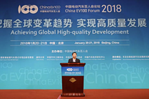 何小鹏:互联网汽车的中国新机遇