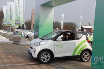 奇瑞新能源与环球车享战略协议  深化分时租赁合作